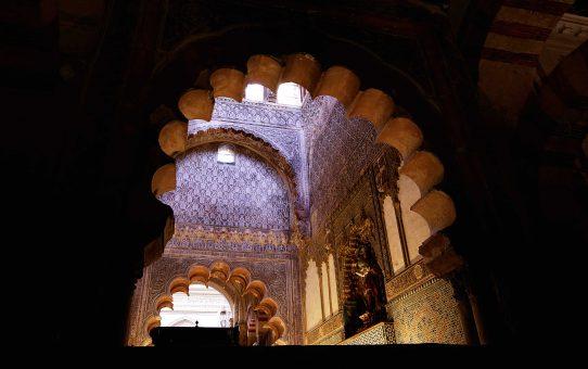 Cordoba-la mezquita catédral
